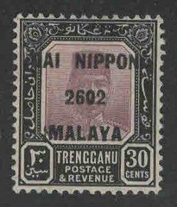 Malaya Trengganu Scott N44 MH*1942 Japan Occupation stamp
