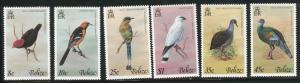 BELIZE  Scott 387-392 MNH**  Bird set