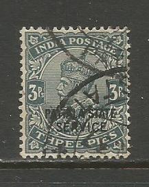 India-Patiala  #O40  Used  (1927)
