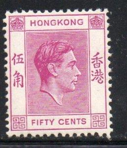 Hong Kong Sc 162 1938 50 c red violet George VI stamp mint