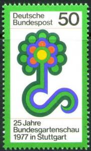 Germany Scott 1245 MNH** 1977 Flower stamp