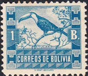 Bolivia  #264   MH  HR