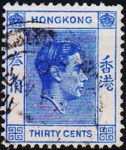 Hong Kong. 1938 30c S.G.152 Fine Used