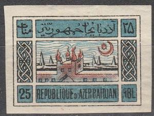 Azerbaijan #9   F-VF Unused White Paper CV $16.25  (S8475)