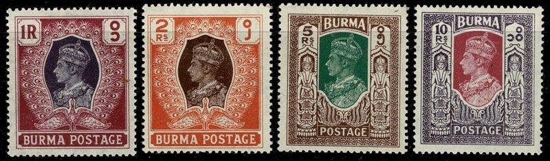 BURMA KG VI 1946 PART SET of 4 1R - 10R UNUSED (MH) SG60-3 Wmk.w10 P.14 VGC