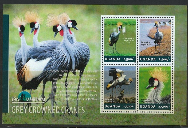 Uganda Scott 2111 MNH! Grey Crowned Cranes! Sheet of 4!