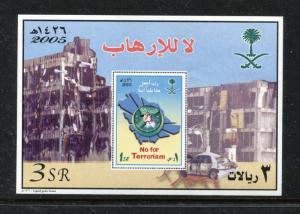 Saudi Arabia 1358a, MNH, 2005, No for terrorism 1v. x27388