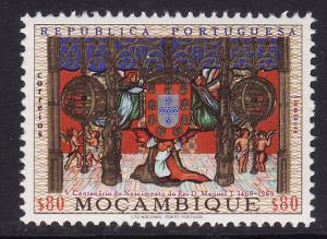 Mozambique #492 F-VF Mint NH ** King Manuel I