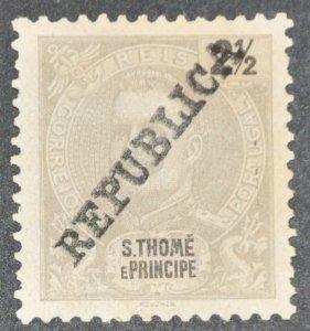 DYNAMITE Stamps: St. Thomas & Prince Islands Scott #141 – UNUSED
