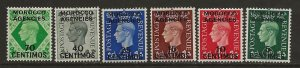 GREAT BRITAIN OFFICES - MOROCCO SC# 83-88  FVF/MOG 1937-40