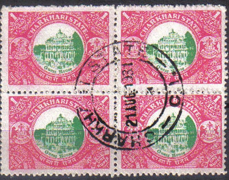 CHARKHARI, Indian States, 1931, used  1r. Guest House