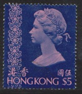 HONG KONG Scott # 286 - Used - $5 Queen Elizabeth II Definitive Issue