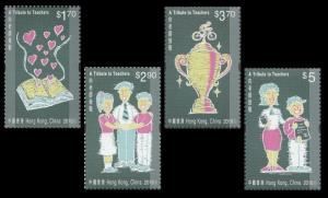 Hong Kong A Tribute to Teachers stamp set MNH 2016