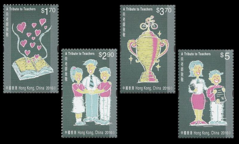 Hong Kong A Tribute to Teachers stamp set MNH 2016