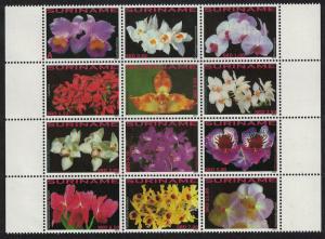 Suriname Orchids 12v SG#2860-2871