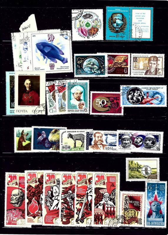 Worldwide #1 30 different stamps of Russia all CTO