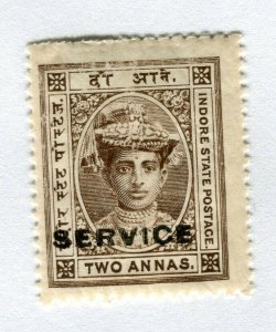 INDIAN STATES; INDORE 1904-06 early local issue Mint hinged SERVICE 2a. value