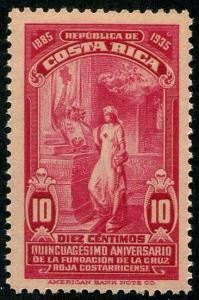 HERRICKSTAMP COSTA RICA Sc.# 163 Mint NH Scott Retail $15.00