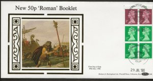 29/7/1986 50p ROMAN BRITIAN SERIES-HADRIAN'S WALL CYLINDER NUMBER BOOKLET FDC