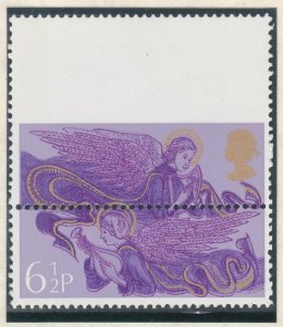 GB 1975 Christmas 6½d MAJOR PERF SHIFT through middle of stamp MNH..........J214