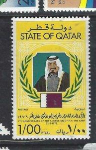 QATAR  (PP2306B)  SG 673  MNH