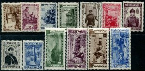HERRICKSTAMP MONGOLIA Sc.# 62-74 1932 Complete Mint LH