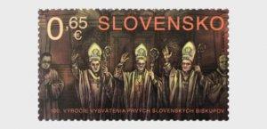 2021 Slovakia Ordination of First Slovak Bishops (Scott NA) MNH