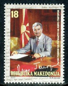 261 - MACEDONIA 2017 - KIRO GLIGOROV - First President - MNH Set