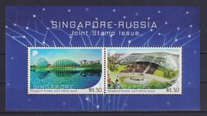 Singapore 2018 Singapore - Russia Joint Issue  (MNH)  - Architecture, Stadiums
