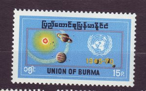 J23714 JLstamps 1970 burma set of 1 mh #217 space/un emblem