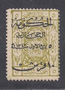 SAUDI ARABIA SC# L148  AVF/MOG