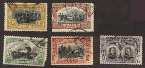 Romania #176-80 used