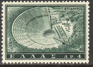 GREECE 700, 4d VIEW OF EPIDAURUS AMPHITHEATER. UNUSED, HINGED, OG. F-VF. (116)