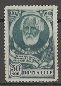COLLECTION LOT # 3758 RUSSIA #909 MH 1943 CV+$20