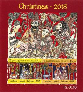SRI LANKA/2018, (SOUVENIR SHEET) CHRISTMAS, MNH