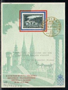 Yugoslavia Gutenburg FDC 1940 b996