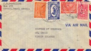 Saudi Arabia 1/2g and 5g Tughra of King Abdul Aziz, 3g Airspeed Ambassador Ai...