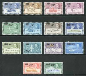 British Antarctic Territory SG24/37 1971 Set Fresh U/M