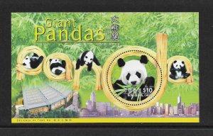 HONG KONG #843  PANDAS  MNH