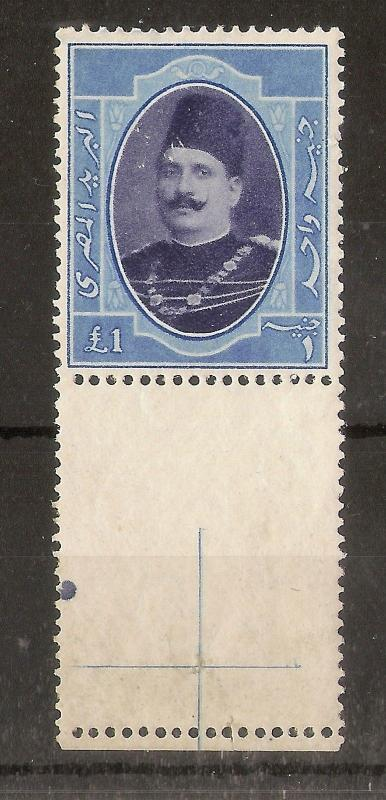 Egypt 1924 £E1 Fuad SG122 Marginal MNH Cat£325