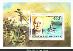 Burkina Faso Scott 351 Mint never hinged.