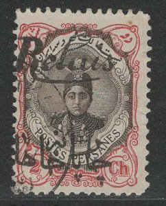 Iran/Persia Scott # 520, used, fake o/p