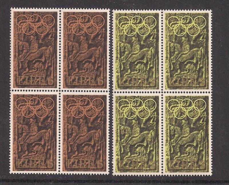 IRELAND SC# 321-22  B/4  FVF/MNH 1972
