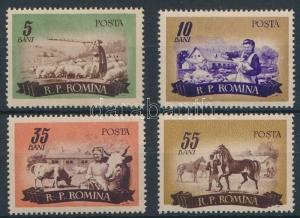 Romania stamp Livestock set MNH 1955 Mi 1551-1554 WS198759