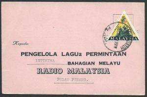 MALAYSIA PERAK 1966 postcard BAGAN DATOH cds..............................39179