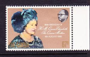 GAMBIA  1980 QUEEN MOTHERS 80TH BRITHDAY  MLH
