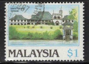 Malaysia Scott 349 Used stamp