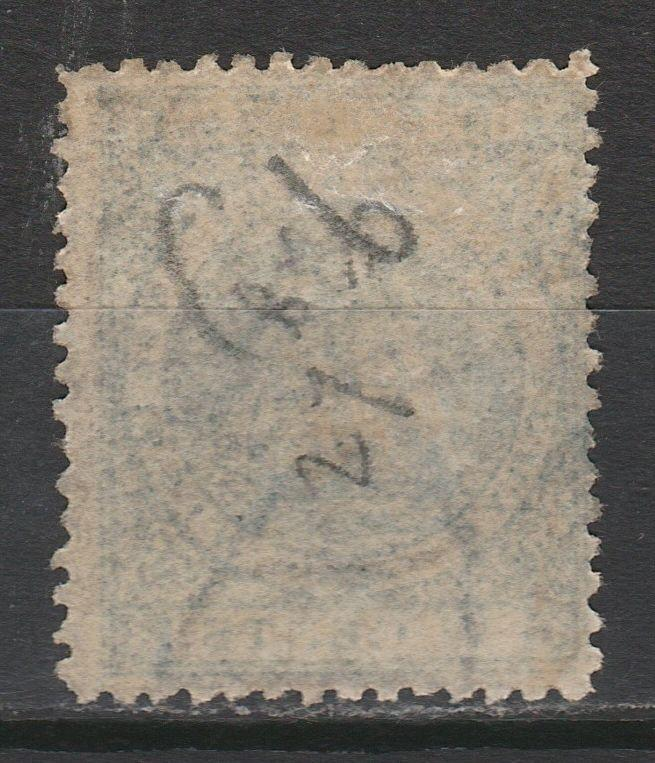 BRITISH GUIANA 1863 SHIP 6C PERF 12.5 - 13