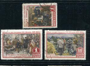 Russia #1753-5 Used