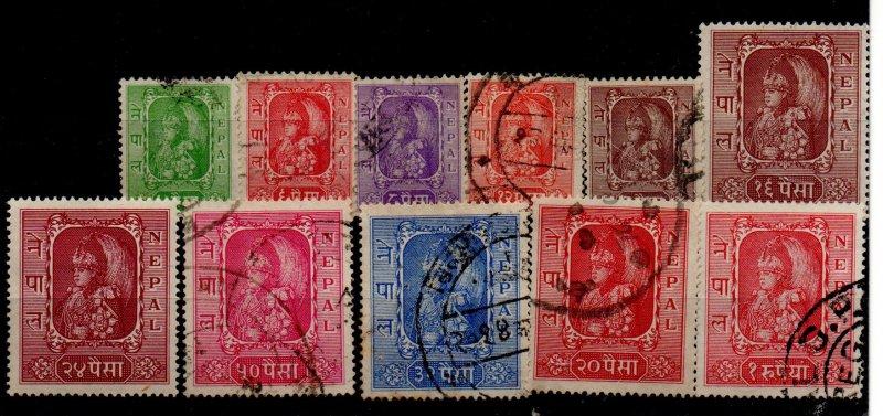 Nepal 60-64 Used, 65 Mint -no gum, 66 Mint Hinged & 67-70 Used